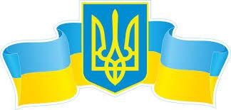 Картинки по запросу прапор украины