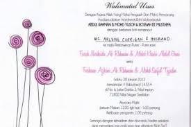 Muslim Wedding Invitations Wedding Invitation Templates And