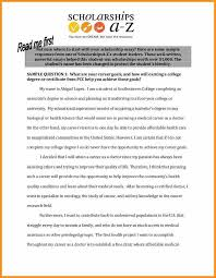 scholarship contract template resume seductive sample scholarship 7 scholarships examples cook resume