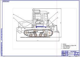 Дипломный проект Модернизация кабины трактора ВГТЗ Диплом и   1500 руб