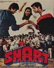 Shabana Azmi Shart Movie