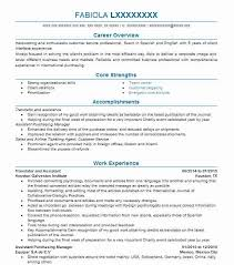 Kroger Resume Examples Cashier Bagger Resume Example Kroger Richmond Virginia