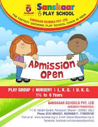 Sample Preschool Brochure Sample Pamphlets For Play School Best Professional Templates 10