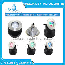 China 9w Rgb Color Changing Led Recessed Underwater Light