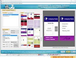 Gate Cards Pass amp; Visitors Screenshots Software Maker Drpu Of Id Management