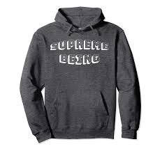 Amazon Com Supreme Being Gift Hoodie Clothing