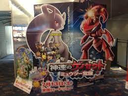 new pokemon movie poster : pokemon
