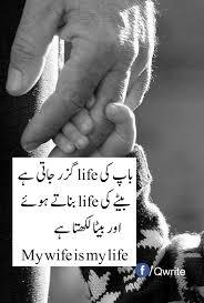 Urdu Poetrysad Poetry Love Poety Qwritesdeep Words Deep Words