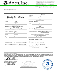 Certificate Translation Sample Filename Elsik Blue Cetane