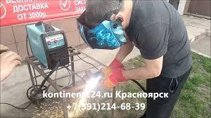GROVERS CUT 40 kompressor <b>Инвертор Для Плазменной Резки</b> ...
