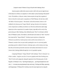 essay text to speech lithuanian