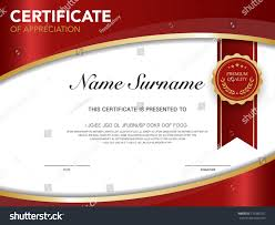 diploma certificate template red gold color stock vector  diploma certificate template red and gold color luxury and modern style vector image