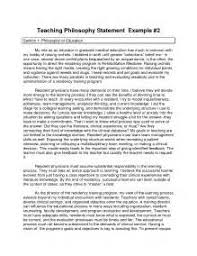 philosophy essay templates research proposal paper writers philosophy essay templates