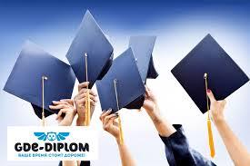 Основные требования к оформлению магистерской диссертации в  гост оформления магистерских диссертаций
