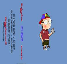 Sea Monkey Light Sea Monkey See Boy Genius 1st Press 25 Light Blue