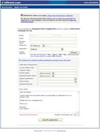 Interesting How To Upload Resume On Jobstreet Beautiful Free Example