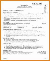 12 Resume Skill Samples Letter Signature