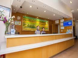 7 Days Inn Beijing Wukesong Branch Best Price On 7 Days Inn Beijing Communication University South
