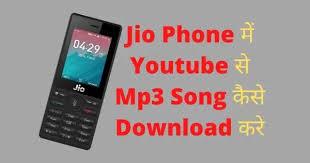 Genyoutube se mp3 song download kaise kare. Youtube स Mp3 Song क स ड उनल ड कर 3 बह त आस न तर क