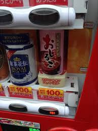 Soup Vending Machines Amazing Canned Hot Soup In Drinks Vending MachinesOhJapan Whyvol48