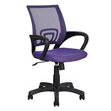 Best Modern Office Furniture Fascinating Amazon Office Chair FurnitureR Modern Ergonomic Mid Back