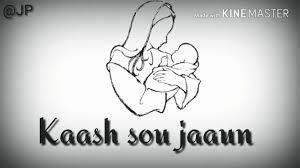 miss u mamma i love u mom song for whatsapp status childhood story