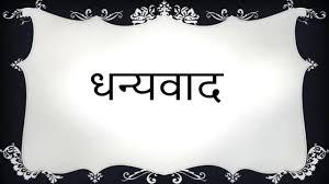 hindi essay on elephant for kids हाथी पर निबंध  hindi essay on elephant for kids हाथी पर निबंध