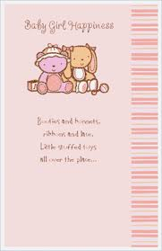Baby Shower Quotes Interesting Ba Shower Cards Quotes New Ba Shower Quotes For Cards Wall Baby