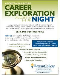 rowan college releases rcgc 2015 career exploration night event career program jpg