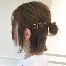 アレンジで見違える不器用さんもokなヘアスタイル講座 Hair