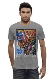 281 Best КinoArt T-shirt images | <b>Supreme</b> t shirt, T shirt, Tee