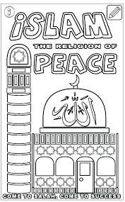 Islamic Coloring Pages Free Printable Colouring Pages Coloring