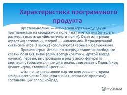 Курсовая на тему бизнес план Обоснование бизнес плана probiz ru Курсовая на тему бизнес план