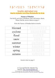 Braille Weather Words Worksheets for Sighted Kids | Braille ...