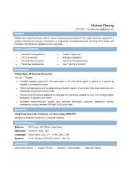 It Help Desk Resume Resume Work Template