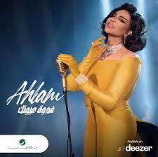 Ahlam2021 إدارة أعمال الفنانة أحلام (@alyousef2000)