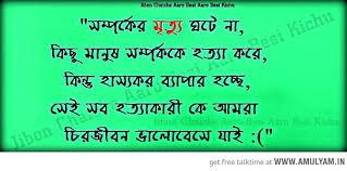 Love Jokes Bengali | Eng Sub Preview via Relatably.com