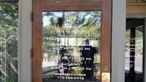 The Front Door Picture Of Chart House Stateline Tripadvisor