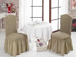 "<b>Набор чехлов для</b> стульев Karna ""Bulsan"", цвет: бежевый, 2 шт ..."