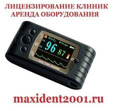 <b>Пульсоксиметр CMS 60C</b> / <b>Пульсоксиметр CMS 60C</b>