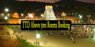 Ttd Accommodation Booking Rooms Above 50rs Online Details