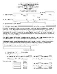 ucs letter of recommendation brag sheet fill online printable fillable blank pdffiller