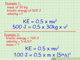 image titled calculate kinetic energy step 8