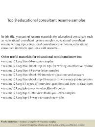 education consultant cover letter top 8 educational consultant resume samples 1 638 jpg cb 1428657597