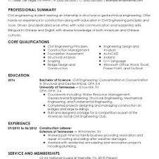 Sample Resume For Mechanical Engineering Internship Valid