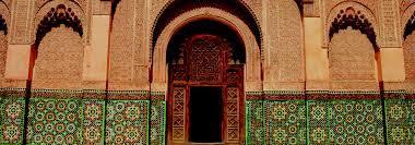 زيارة المغرب | المملكة المغربية وزارة الشؤون الخارجية و التعاون الإفريقي و  المغاربة المقيمين بالخارج