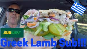 subway greek lamb with tzatziki sauce