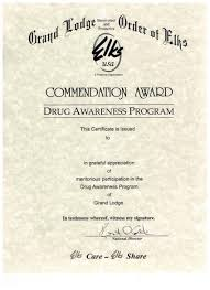 daaward jpg drug awareness award