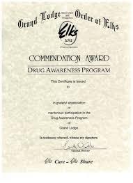 daaward jpg drug awareness award