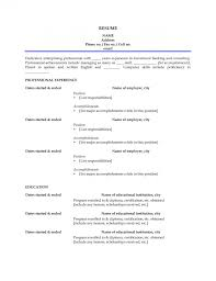 Personal Skills Examples For Resume Personal Banker Resume Unique Personal Skills In Resume Examples